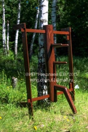 вин чун (чунь) деревянный манекен
