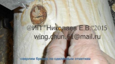 деревяннывй манекен