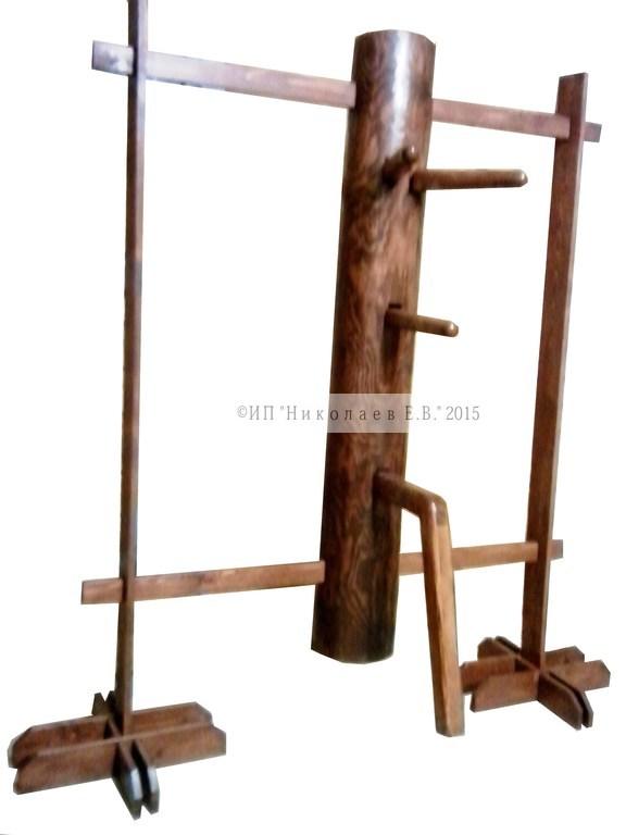 Вин Чунь деревянный манекен