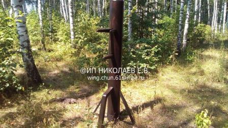 вин чун-wing chun